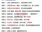 香港ALT共享交易体系