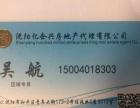 85平3.6万/年 精装修 首租 青年大街 佳兆业