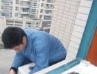 东阳专业空调拆装移机,空调打孔服务