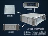 JG-A型豪华铝机箱