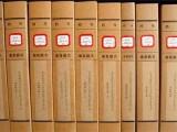 北京考研存檔 在京考試檔案調京 死檔激活 檔案接收
