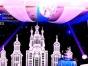 星空城堡主题婚礼