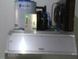 山东冰人片冰机(500kg)