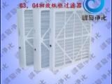 南京纸框初效空气过滤网(过滤器,一次性)
