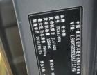 长安商用金牛星2011款 1.3 手动 至尊型 精品私家面包车