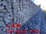 河北水利治理工程铅丝石笼生产厂家