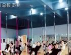 成人爵士舞蹈零基础教练班培训 短期速成班 包就业