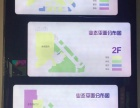 总价15万起市中心地铁口旺铺,虚拟铺位,按面积收租