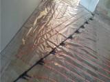 惠泽碳纤维发热电缆 厂家供应碳纤维电地暖电暖画
