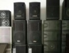 专业音响设备、KTV音响设备、酒吧迪吧音响设备回收