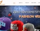 株洲网站建设 企业建设 微信公众号开发