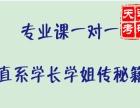 河南工业大学2020考研辅导班哪家好?