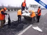 关于山东菏泽沥青冷补冷料道路修补养护两三事