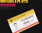 优和证件卡套 高档胸牌工作证 员工上岗证工作牌 定制