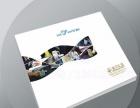 泰安印刷画册手提袋广告物料印刷设计等价格低免费送货