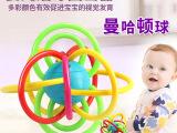顽兔 婴儿曼哈顿球彩色儿童磨牙器球牙胶宝