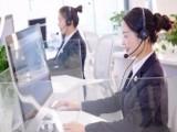 上海大金空調維修電話全市統一咨詢服務熱線