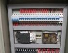 承接电气自动化有关项目、编程等
