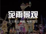 衢州有创意的店铺圣诞美陈设计中心