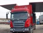 北京至全国各地整车零担货物 轿车长途托运