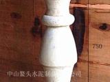 供应各种GRC水泥构件,花瓶柱(150*