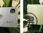专业会员卡积分卡储值卡 门禁卡设计与制作厂家