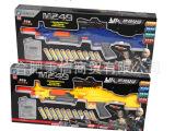 正品扬楷 双用环保玩具枪M06 m249软弹/吸水水弹枪 男孩玩