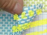 1099款十字纹编织料、双色编织网、沙