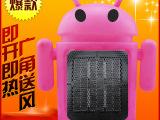 特价批发 迷你学生电暖器 多功能小型暖风机 儿童取暖器 新品爆款