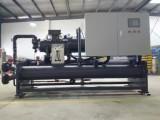 制冰专用螺杆式冷水机,工业制冷机组
