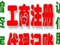 卖个北京公司执照,转让16年5000万投资管理公司