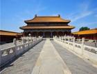 北京五日游较佳方案,详细讲解预算,收藏必备