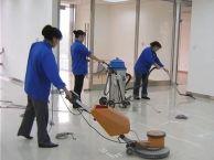 开荒服务:福田区周边提供清洁服务