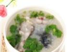 天津笼包培训 上海灌汤包培训 营养粥培训