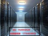 香港服务器+免备案服务器+专线服务器