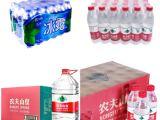 桶裝水配送公司,新用戶免費贈品牌水