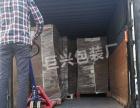 深圳彩盒厂家、高档纸盒包装、坑盒、开窗彩盒、瓦楞纸