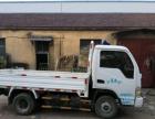 3.4米小货车出租
