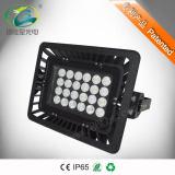 供应大功率LED泛光灯质保三年