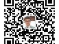 贝基清净果湖北宜昌总代理 免费招代理加盟