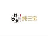 河南餐飲LOGO設計 餐飲公司VI設計 畫冊設計 商標注冊