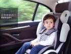 法国原装进口儿童安全座椅,双11期间8折优惠,咨询送好礼