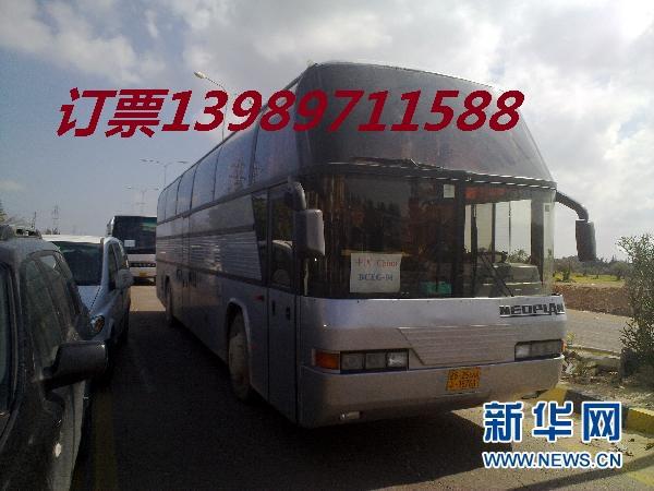 瑞安到潍坊客车/特快物流13989711588长途汽车