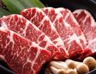 韩式炭火烤肉加盟 韩国烤肉技术培训 自助烤肉培训
