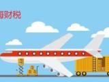 苏州申请对外贸易经营者备案表证书