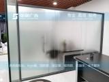 玻璃门条,防撞条,定制贴膜,防晒遮阳膜,办公室贴膜,免费测量