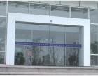 广州越秀区自动感应门维修,流花电动玻璃门,刷卡感应门安装