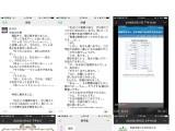 日语家教网课