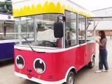 小吃车厂家直销定做 流动早餐车 快餐车