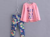 【手机今日团】韩版童装秋款 纯棉碎花田园风女童套装两件套